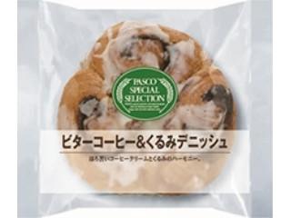 パスコスペシャルセレクション ビターコーヒー&くるみデニッシュ