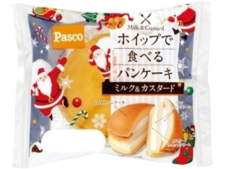 ホイップで食べるパンケーキ ミルク&カスタード クリスマスパッケージ