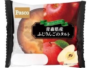 青森県産ふじりんごのタルト