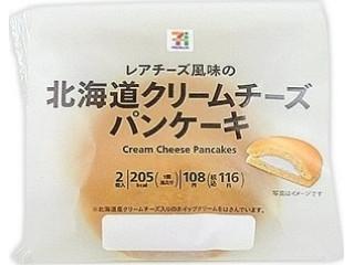 レアチーズ風味の北海道クリームチーズパンケーキ