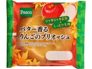 バター香るりんごのブリオッシュ