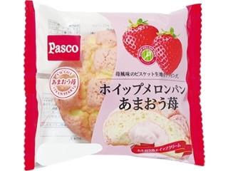 ホイップメロンパン あまおう苺