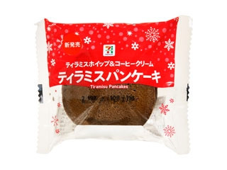 ティラミスパンケーキ クリスマスパッケージ