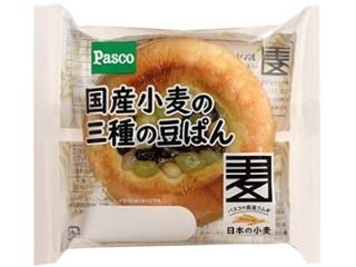 国産小麦の三種の豆ぱん