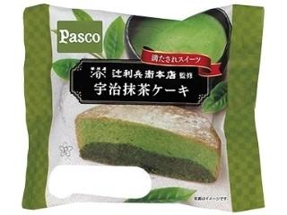 辻利兵衛本店監修宇治抹茶ケーキ