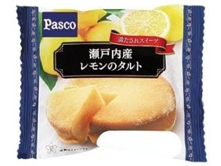 瀬戸内産レモンのタルト