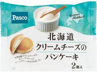 北海道クリームチーズのパンケーキ