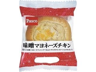 味噌マヨネーズチキン