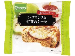 「uchiあぐ」さんが「食べたい」しました