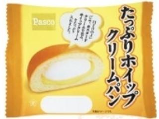 たっぷりホイップクリームパン