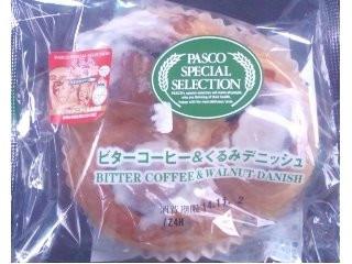 Pasco パスコスペシャルセレクション ビターコーヒー&くるみデニッシュ