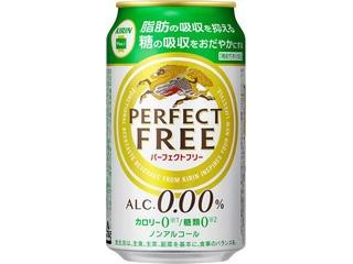 KIRIN パーフェクトフリー 缶350ml