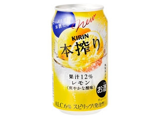 KIRIN 本搾り レモン 缶350ml