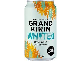 KIRIN グランドキリン WHITE ALE 缶350ml