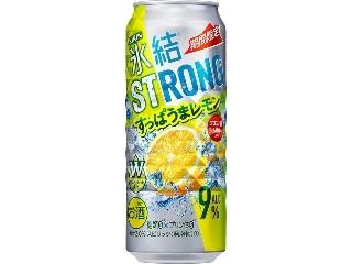 氷結 ストロング すっぱうまレモン