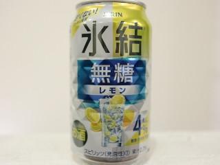 氷結 無糖レモン Alc.4%