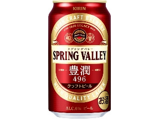 SPRING VALLEY 豊潤 496