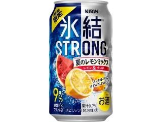 氷結 ストロング 夏のレモンミックス