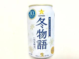 サッポロ 冬物語 缶350ml