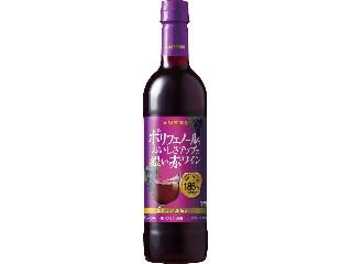 サッポロ ポリフェノールでおいしさアップの濃い赤ワイン ペット720ml
