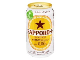 サッポロ サッポロプラス ノンアルコール 缶350ml
