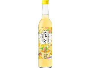 サッポロ ウメカク 果実仕立ての梅酒カクテル ゆず 瓶500ml