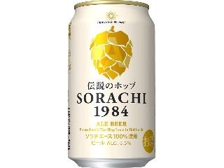Innovative Brewer SORACHI1984