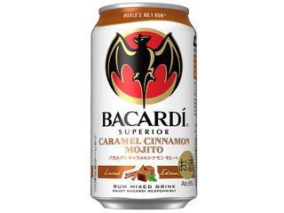 サッポロ バカルディ キャラメルシナモンモヒート 缶350ml