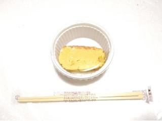 オリジン オリジンの明太チーズたまご焼き