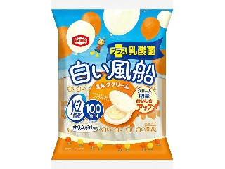 白い風船 ミルククリーム