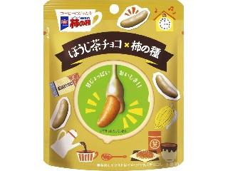 亀田製菓 チョコがかかった柿の種 ほうじ茶チョコ 袋32g