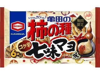 亀田の柿の種 コク辛七味マヨ味 袋182g