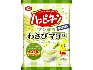 亀田製菓 ハッピーターン ツンまろわさびマヨ味 袋85g