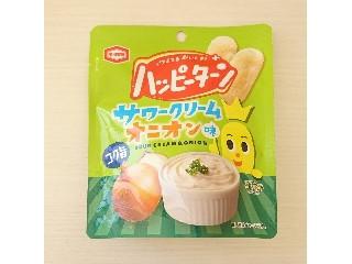 亀田製菓 ハッピーターン サワークリームオニオン味 袋30g