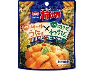 亀田製菓 亀田の柿の種 うに味×のり天わさび味 袋35g