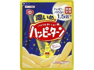 亀田製菓 濃いめのハッピーターン 袋87g