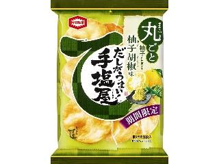 手塩屋 柚子胡椒味