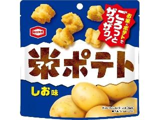 米ポテト しお味