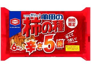 「akirarika」さんが「食べたい」しました