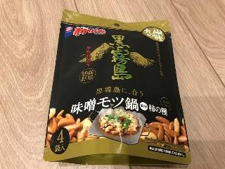 亀田の柿の種 九州の味黒霧島味噌モツ鍋風味