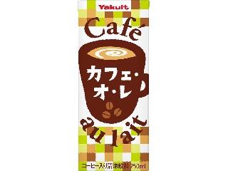 ヤクルト カフェ・オ・レ パック250ml