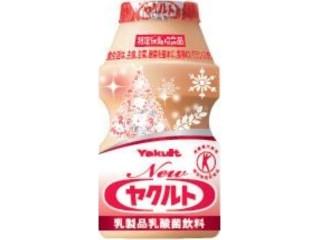ヤクルト New ヤクルト クリスマスシーズン限定パッケージ ボトル65ml