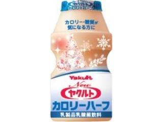ヤクルト New ヤクルト カロリーハーフ クリスマスシーズン限定パッケージ ボトル65ml