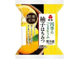 紀文 四季のごまとうふ 柚子はちみつ 袋120g