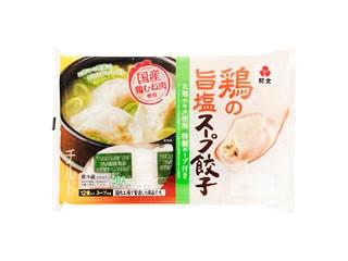 紀文 鶏の旨塩スープ餃子 袋252g