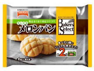 テーブルマーク Bakers Select メロンパン 袋6個