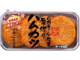 伊藤ハム お肉屋さんの惣菜 厚切りハムカツ 受験生応援パッケージ パック183g