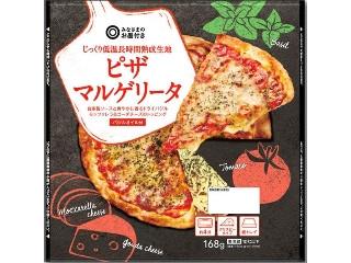 みなさまのお墨付き じっくり低温長時間熟成生地 ピザ マルゲリータ 袋1枚