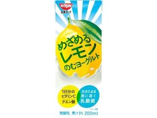日清ヨーク めざめるレモンのむヨーグルト パック200ml