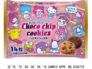 不二家 チョコチップクッキーアソート バニラ&ショコラ ペコ×サンリオキャラクターズ 袋14枚